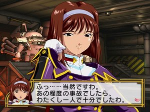 Sakura Wars 4: Fall in Love, Maidens