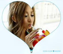 Secret CDonly kodakumi.PNG