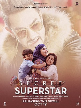 Secret Superstar - Image: Secret Superstar Poster 3