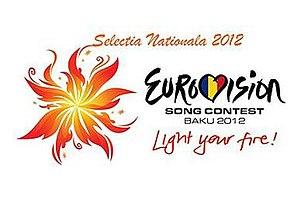 Romania in the Eurovision Song Contest 2012 - Logo of Selecția Națională 2012