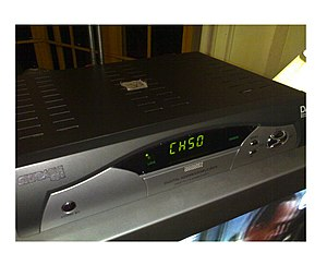 Sky Cable - Image: Sky Cable Digibox CDVBC 5120 First Generation (first edition)