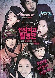<i>Schoolgirl Detectives</i> television series