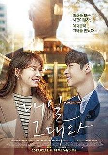 <i>Tomorrow, With You</i> 2017 South Korean television series
