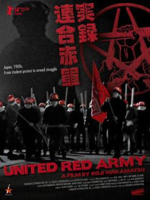 United Red Army (film) - Image: United Red Army.Movie Poster