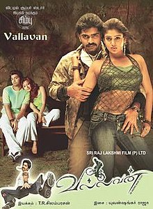 Vallavan cover art.jpg