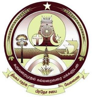 Velanai Divisional Council