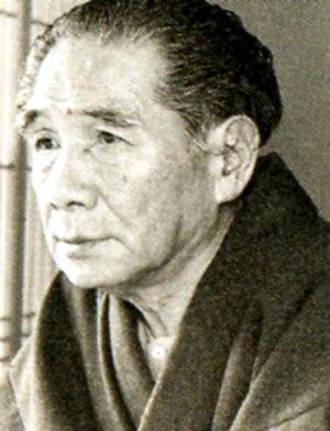 Seishi Yokomizo - Yokomizo Seishi
