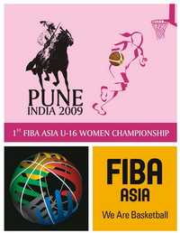 2009 FIBA Asia Under-16 Championship for Women logo.png
