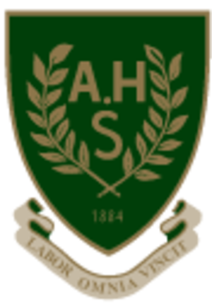Argyle House School - Image: Ahs badge logo 2015