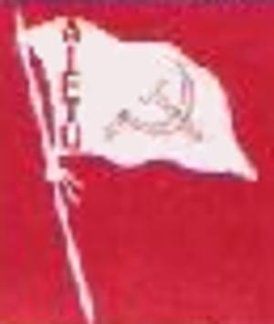 All India Federation of Trade Unions - AIFTU Symbol