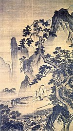 The gnarled tree and lofty mountain in the background are typical of Ming art.