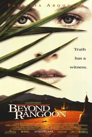 Beyond Rangoon - Theatrical release poster