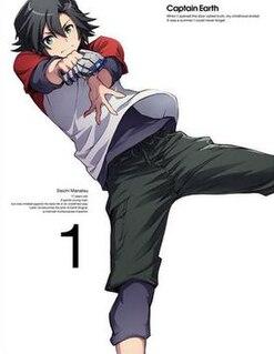 <i>Captain Earth</i> Japanese anime television series