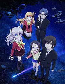 The Main Characters Of Charlotte From Left To Right Yusa Jojiro Back Row Nao Ayumi And Yuu Front With Short Period Comet