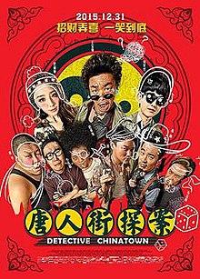 Chinatown Script Pdf
