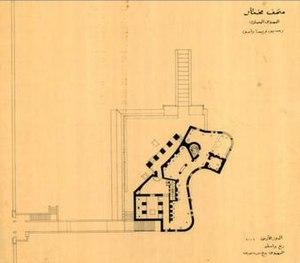 Mukhtar Museum - Image: Fathyplan Mukhtar Museum