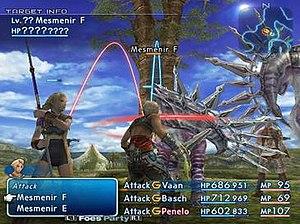 Final Fantasy XII - Image: Final Fantasy XII JAP FF12