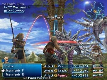 Final Fantasy XII JAP FF12