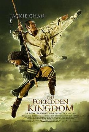 The Forbidden Kingdom - Theatrical release poster