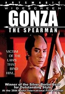 <i>Gonza the Spearman</i> 1986 film