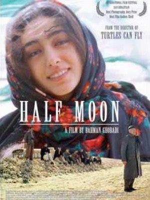 Half Moon (film) - Image: Half Moon poster