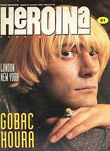 Heroina first issue cover.jpg
