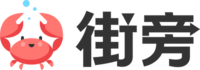 Jiepang crab and logo.png