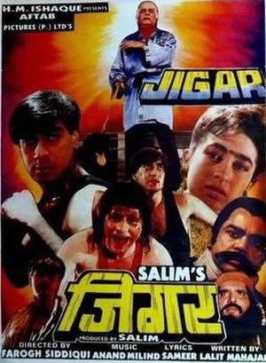 Jigar - Image: Jigar 1992 film poster