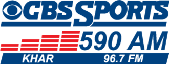 KHAR - Image: KHAR CBS Sports 590 96.7 logo