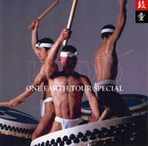 Kodō (taiko group) - Cover of the Sado e - One Earth Tour Special CD