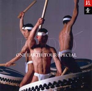 Kodō (taiko group) - Cover of the Sado e - One Earth Tour Special CD