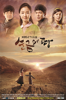<i>Land of Gold</i> South Korean television series