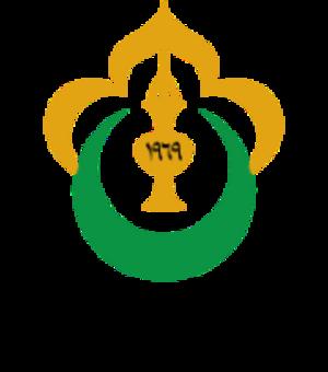 Malikussaleh University - Image: Logo Unimal