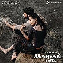 Maryan Album Art.jpeg