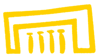 National Museum of Beirut - Logo of the National Museum of Beirut