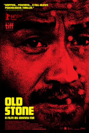 Old Stone - Film poster