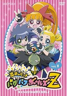 <i>Powerpuff Girls Z</i> 2006 anime series based on The Powerpuff Girls