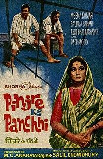 <i>Pinjre Ke Panchhi</i> 1966 film by Salil Chowdhury