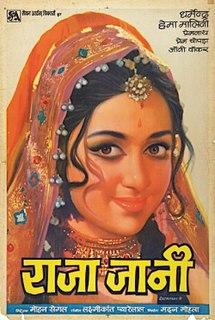 <i>Raja Jani</i> 1972 Indian film