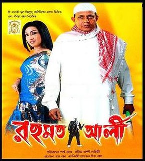 <i>Rehmat Ali</i> 2010 Indian film