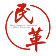 Revolutionary Committee of the Chinese Kuomintang emblem.png