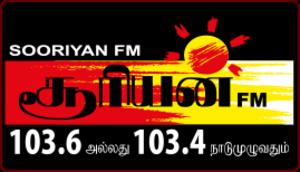 Sooriyan FM - Image: Sooriyan FM logo