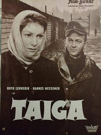 Taiga (1958 film) - Image: Taiga (1958 film)