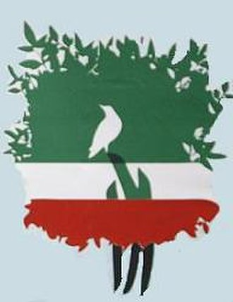 Mir-Hossein Mousavi presidential campaign, 2009 - Image: The Green Path of Hope Logo