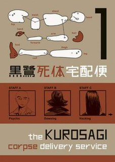 <i>The Kurosagi Corpse Delivery Service</i>