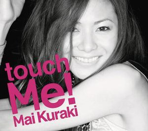 Touch Me! - Image: Touchme reg