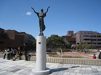 University of Tsukuba - Outside the Main Library