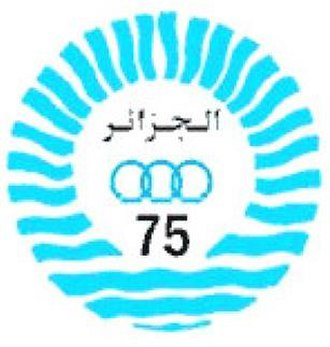 1975 Mediterranean Games - Image: VII Mediterranean Games logo
