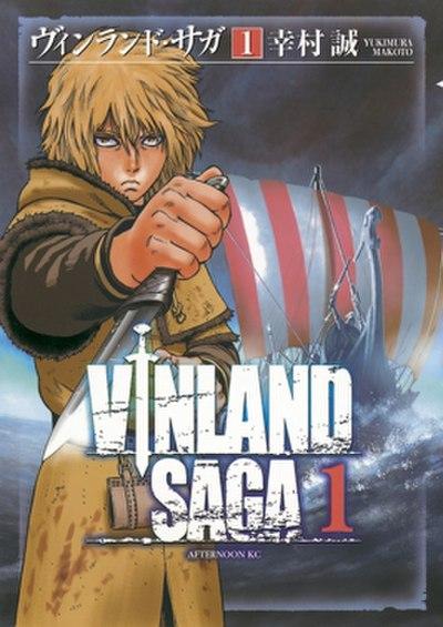 Picture of a book: Vinland Saga