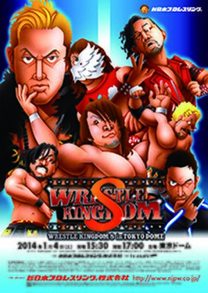 Wrestle Kingdom 8 - Promotional poster for the event, featuring caricatures of various NJPW wrestlers